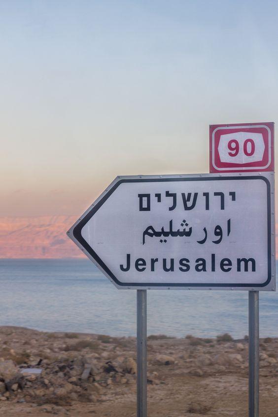 Jerusalem_RoadSign01